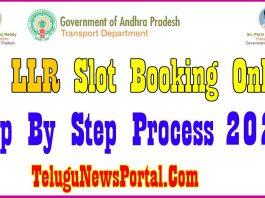 How to book LLR Slot in Andhra Pradesh 2021