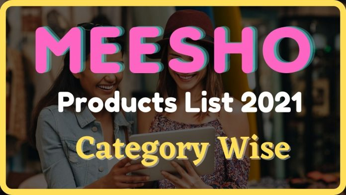 Meesho Products List 2021