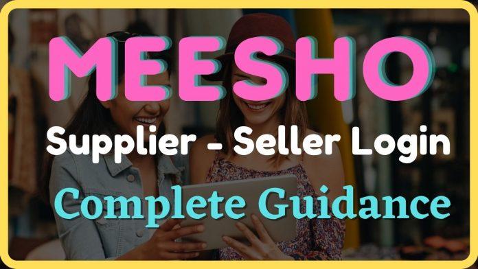 Meesho Supplier Login Panel 2021