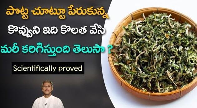bitter gourd benefits in telugu